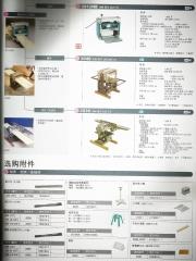 牧田21012NB型号压刨用刨刀306mm12寸 每付2片装 原装正品 306mm,2片/套