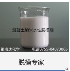 【生产厂家】批发哈氏槽锡阳极板