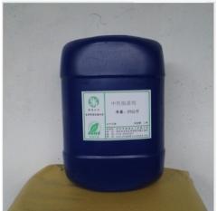 【生产厂家】批发中性脱漆剂 五金通用型 对产品无腐蚀性 脱胶水