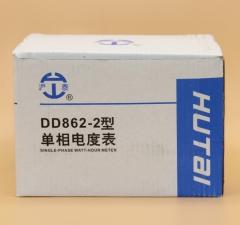 上海华立单相机械电表电度表DD862-2 家用单相电表电能表5-10A 20-40A