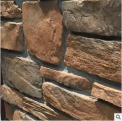 别墅外墙砖 人造文化石 厂家批发 欧式风格室内形象背景墙 可定制