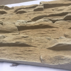文化石 工厂批发别墅内外墙砖 人造石 美式乡村自建房 可来样定做