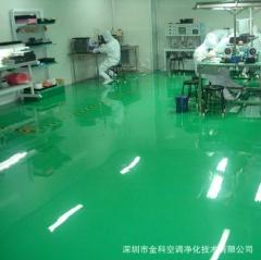 无尘地板环氧树脂自流坪地坪漆净化地板防静电地板洁净地板价格低