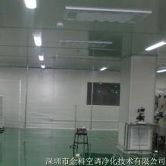 电子厂净化车间装修无尘车间彩钢板隔断万级净化工程选金科施工队