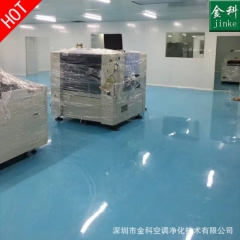 医疗器械生产无尘车间GMP实验室认证净化车间洁净室装修设计施工