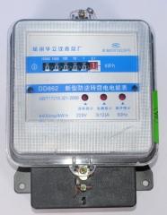 华立 DD862 5-20A 防偷电电表 火表 高精度出租屋专用表 总表 10-40