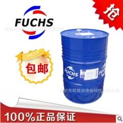 福斯溶剂型防锈剂ANTICORIT OHK 230 L
