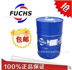 福斯防锈剂 ANTICORIT DFW 8301 福斯脱水型防锈剂8301 包邮