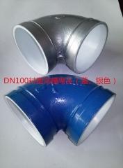 衬塑管件、钢塑复合管件、涂塑管件