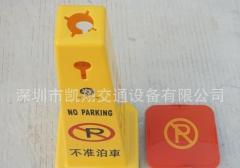厂家直销=警示牌 =单位大门专用警示牌=品质保证价格优惠