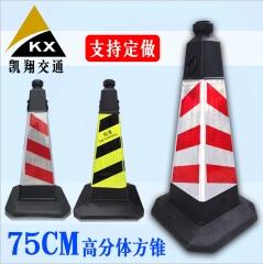 深圳厂家直销橡塑底座路锥分体式雪糕筒路障锥形筒可印字雪糕桶