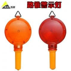 警示灯爆闪灯凯翔交通设备自产自销各规格LED交通路障灯出口
