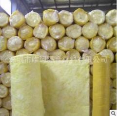 隔热保温棉离心玻璃棉卷毡板12kg/50mm墙体贴箔保温吸音材料 1.2米*20米*50mm