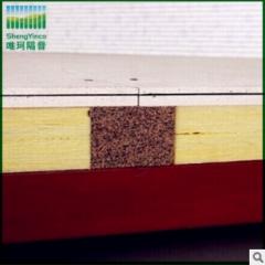 酒吧高分子减震砖 批发订制ktv地面浮筑楼板软木颗粒橡胶减震块 50*50*50mm