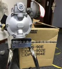 ANEST IWATA日本岩田PDS-90E涂料泵,岩田90E泵,日本岩田90泵