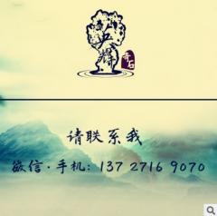 青石 厂家批发高2.9米青石 造景青石 景观青石 高4.3m宽2.7m 厚1.0m