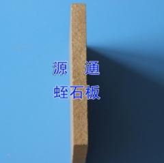 壁炉蛭石板批发 江苏防火门专用材料 江苏蛭石防火板批发价格