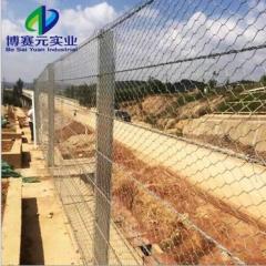 供应贵州主动钢丝绳边柔性边坡防护网批发高速公路铁路边坡防护网