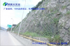 贵州博赛元生产铁路边坡公路SNS柔性防护网