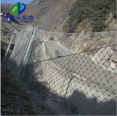 柔性边坡防护网 SNS边坡防护网高速公路铁路被动边坡防护网