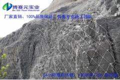大量现货供应主动防护网 边坡防护网 被动防护网 厂家直销