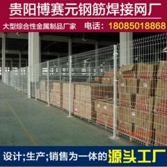 供应浸塑厂区车间隔离网 批发仓库室内超市低碳钢丝车间隔离网