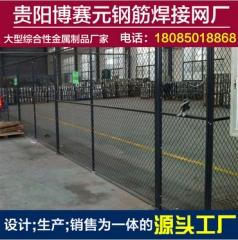 供应浸塑厂房车间隔离网仓库室内超市低碳钢丝车间隔离网 可定制