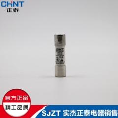 正泰正品RT28-32 熔断器熔芯 熔断体 保险丝RT14-20 熔芯销售