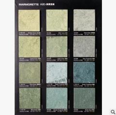 阿姆斯壮 美莱亚麻 PVC塑胶地板 最环保的地板 防滑 家用地板 各种色系供选