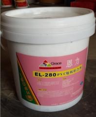 恩力EL-280PVC地板粘合剂 不干型乳白水性胶水 塑胶地板专用20KG