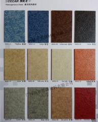 阿姆斯壮雅凯龙 PVC卷材胶地板 碎花纹 木纹 纯色 armstrong耐磨
