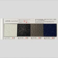 pvc塑胶片材石纹地板革 PVC纯色七彩闪光pvc地板 室内塑料地板