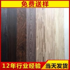 广州家用PVC塑料地板 耐磨环保复古地胶地板 室内pvc片材地板