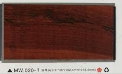 厂家直销 木纹pvc塑胶地板 pvc地板 家用办公防水环保广州现货