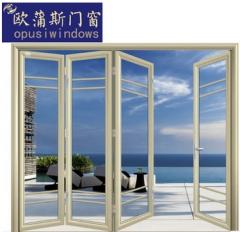 铝合金折叠门 阳台移动门 四扇悬浮折叠门 200*220