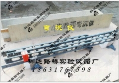 自动弯沉仪 路面弯沉仪 贝克曼梁路面回弹弯沉值测定仪 3.6米