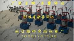 供应标准电动振筛机ZBSX-92A电动摇筛机顶击式标准摇筛机电动筛子