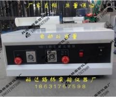 厂家直销 SD-2型 电动砂当量测定仪 细集料砂当量试验仪