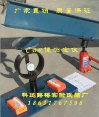 厂家批发 LCB-2型现场CBR值测定仪 CBR测定仪