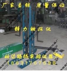 厂家直销 CDL-3型静力触探仪 静力触探机 3吨静力触探贯入仪 3T单桥