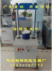 路面材料强度试验仪 路强仪主机 CBR试验仪主机 路强仪