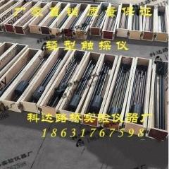 轻型动力触探仪、动力触探仪、贯入仪、标准贯入仪、国标触探仪 举报 轻型10KG