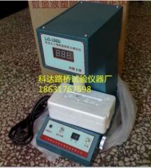FG-Ⅲ型光电式液塑限联合测定仪 数显式液塑限联合测定仪 FG-Ⅲ