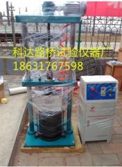 BZYS-4212型表面振动压实试验仪 表面振动压实仪 土工试验仪器 BZYS-4212