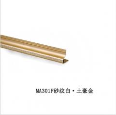 边角线 MA301F砂纹白·土豪金 锦绣明天 集成吊顶