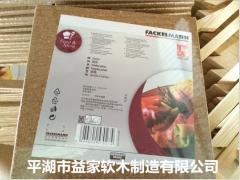 供应环保软木煲垫、披萨垫 加工定制