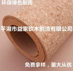 碎花软木卷材照片板留言公告栏图钉板幼儿软木背景墙水松板 加工定制