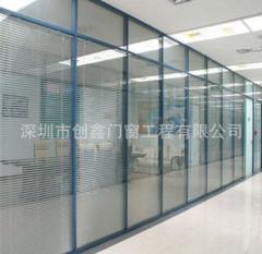 制作高隔断来图定制办公屏风酒铝合金高隔墙 规格定制
