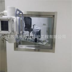 防辐射铅玻璃 防辐射观察窗 放射科铅玻璃观察窗