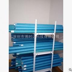 8KW UV灯管,高强度UV胶水固化灯 举报